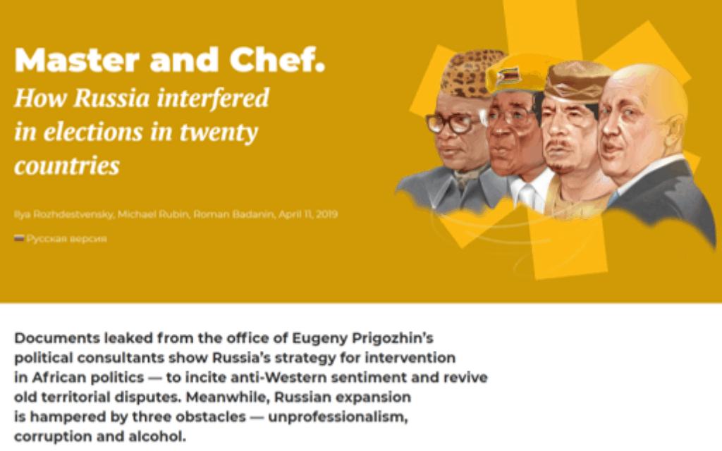 """הכותרת של תחקיר """"הפרויקט"""" לגבי הרפתקאותיו הפוליטיות של פריגוז'ין באפריקה (צילום: https://www.proekt.media/investigation/prigozhin-polittekhnologi/)"""