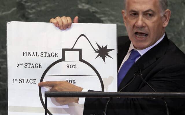 """בנימין נתניהו מדבר על האיום האיראני באו""""ם, ספטמבר 2012 (צילום: AP Photo/Richard Drew, File)"""