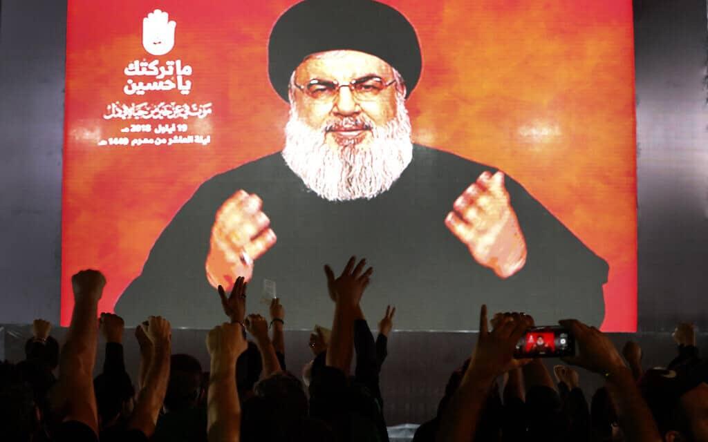 חסן נסראללה (צילום: AP Photo/Hussein Malla, File)