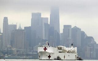 מגפת הקורונה בניו יורק (צילום: AP Photo/Seth Wenig)