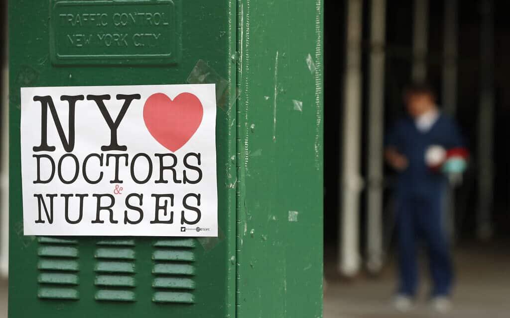 לאהוב עד מוות: מדבקת תמיכה בצוותים הרפואיים בבית החולים בברוקלין, 5 באפריל 2020 (צילום: AP Photo/Kathy Willens)