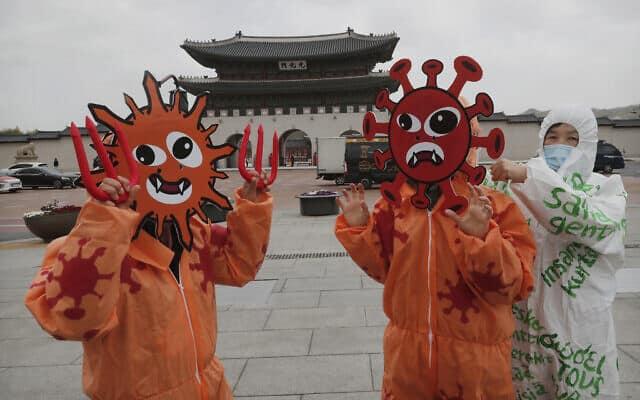 יום כדור הארץ 2020 בדרום קוריאה (צילום: AP Photo/Ahn Young-joon)