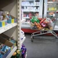 עגלת קניות בסופרמרקט (צילום: Sraya-Diamant-Flash90)