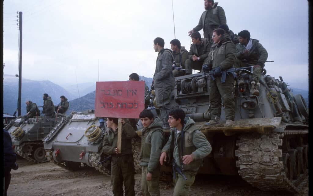Retreat from Lebanon