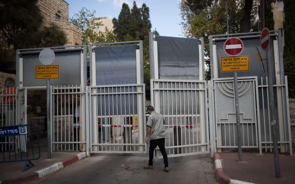 מעון ראש הממשלה ברחוב בלפור בירושלים (צילום: Yonatan Sindel/Flash90)