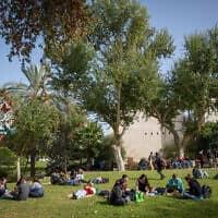 סטודנטים באוניברסיטה העברית בירושלים (צילום: Miriam Alster/FLASH90)