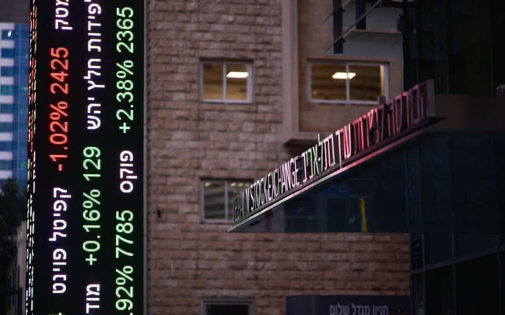 הבורסה לניירות ערך בתל אביב (צילום: Adam Shuldman/Flash90)