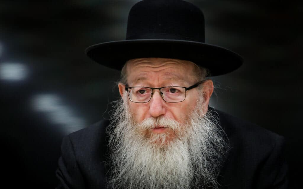 שר הבריאות יעקב ליצמן, ארכיון (צילום: פלאש 90)
