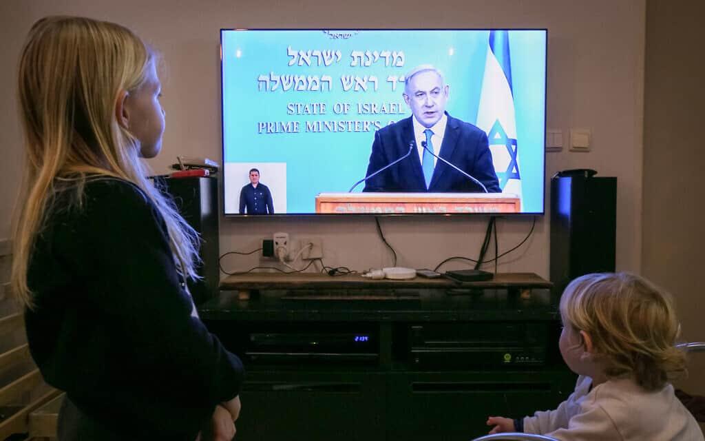 משבר הקורונה: ילדים צופים בשידור דברי ראש הממשלה נתניהו (צילום: Chen Leopold/Flash90)
