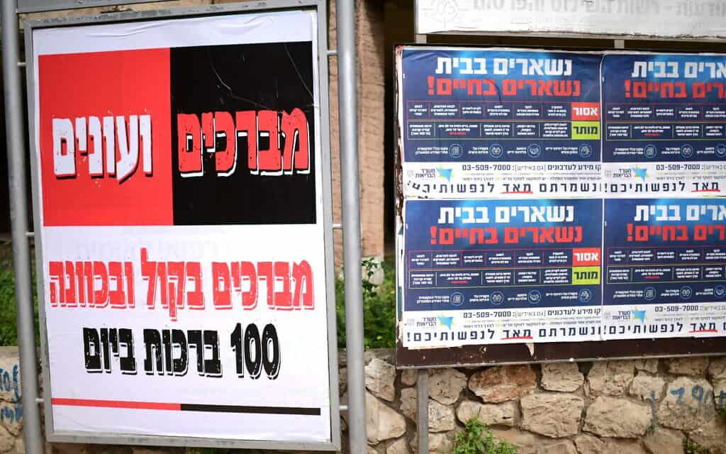 שלטים עם הנחיות לסגר החלו להופיע בבני ברק רק לפני שבוע (צילום: תומר נויברג/פלאש90)