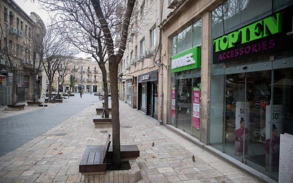 חנויות סגורות במרכז העיר בירושלים, ב-26 במרץ 2020 (צילום: יונתן זינדל/פלאש90)