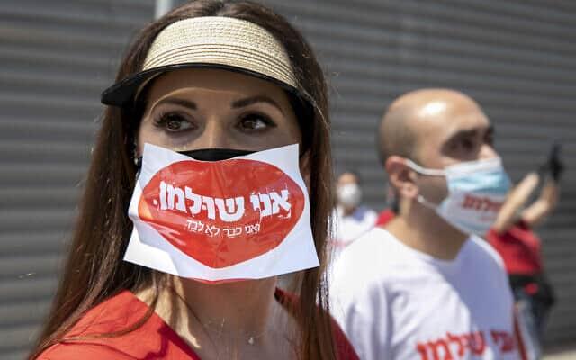 הפגנה של העצמאים מול משרד האוצר (צילום: Olivier Fitoussi/Flash90)