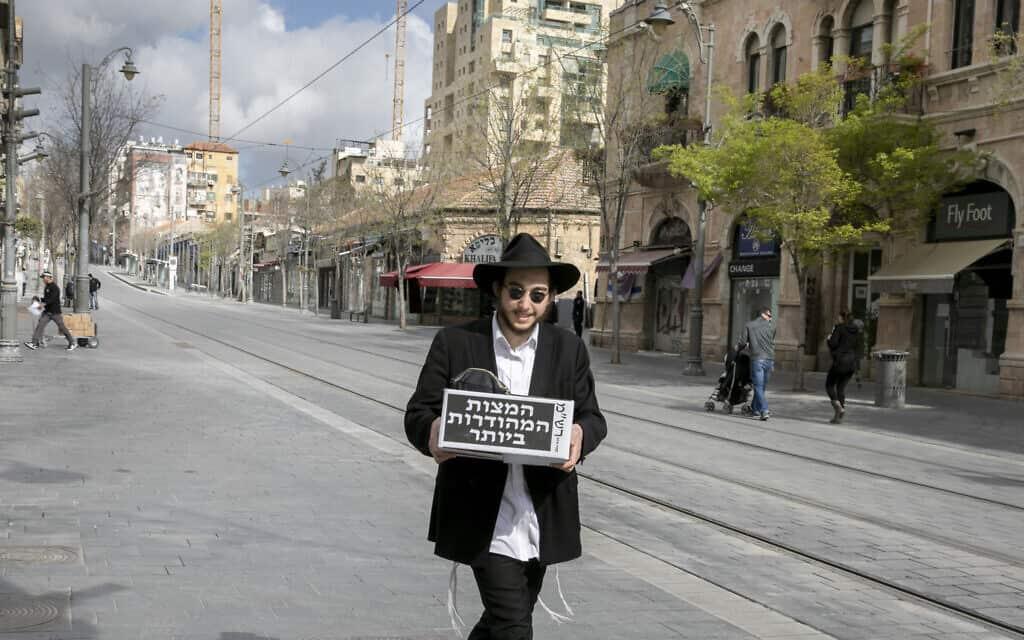 ערב פסח 2020 בירושלים (צילום: Olivier Fitoussi/Flash90)