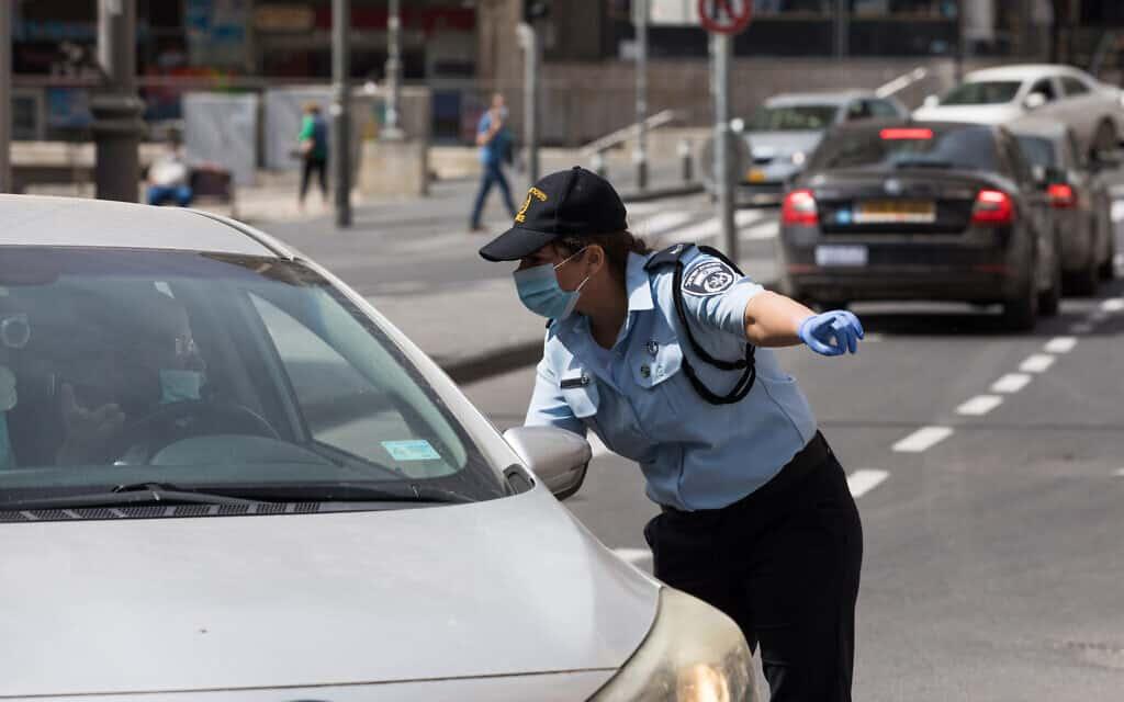 מחסום משטרה בירושלים (צילום: Nati Shohat/Flash90)