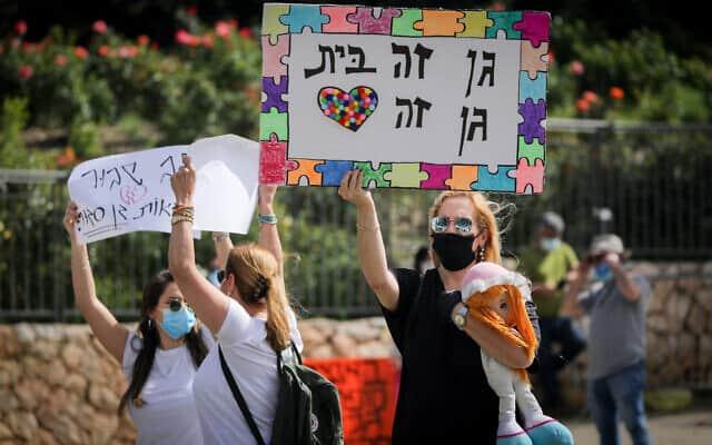 עידן הקורונה: מחאת הגננות, 22 באפריל 2020 (צילום: Yonatan Sindel/FLASH90)