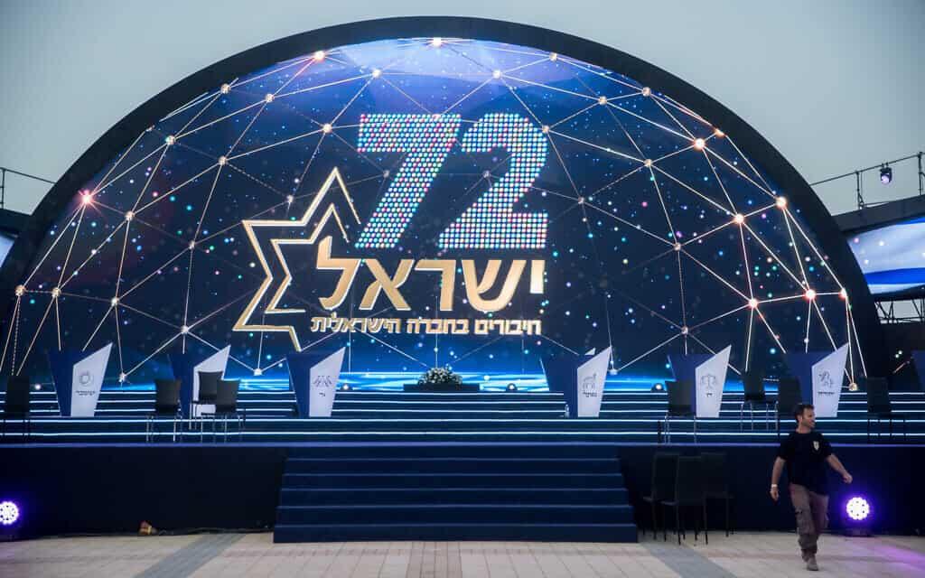 הבימה המרכזית בהר הרצל לחגיגות יום העצמאות ה-72 של מדינת ישראל (צילום: יונתן זינדל/פלאש90)
