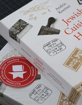 "Jewish-""המטבח היהודי בהונגריה"" מאת אנדרש קרנר .pg_ (צילום: באדיבות CEU Press)"