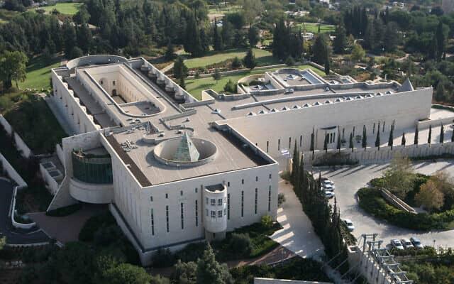בית המשפט העליון בירושלים (צילום: Yossi Zamir / Flash 90)
