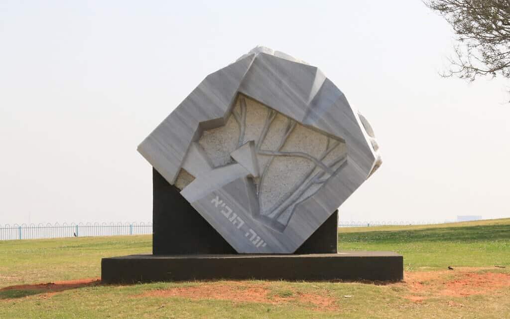 """פסל הכולל את המילים """"יונה הנביא"""" על גבעת יונה באשדוד (צילום: שמואל בר-עם)"""