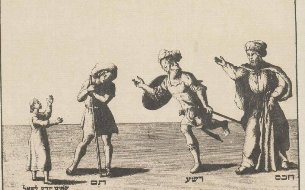 """ארבעת הבנים, ציור מתוך הגדת אמשטרדם תע""""ב 1712"""