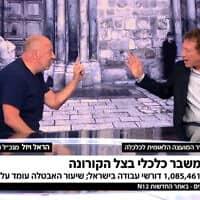 אבי שמחון והראל ויזל מתווכחים באולפן חדשות 12 (צילום: צילום מסך, ערוץ 12)