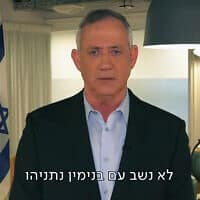בני גנץ בסרטון בחירות שפרסם בפייסבוק (צילום: צילום מסך, פייסבוק)