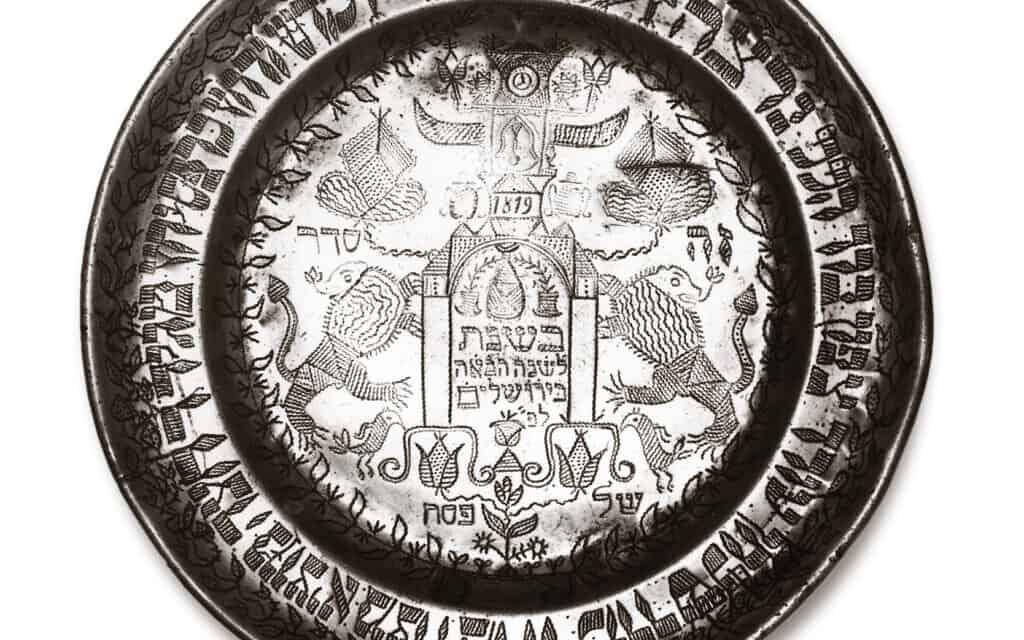 קערת ליל הסדר יצוקה מפיוטר וחרוטה, שיוצרה ככל הנראה בהונגריה ב-1819, מתוך אוסף המוזיאון היהודי ההונגרי (צילום: באדיבות CEU Press)