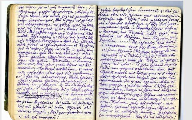 """עמוד מתוך היומן של זואי דרגומיס, שנכתב בין 1941 ל-1943 ופורסם ב-2002 תחת הכותרת """"מסופיה בחרדה"""" (צילום: באדיבות ספריית גנדיוס)"""