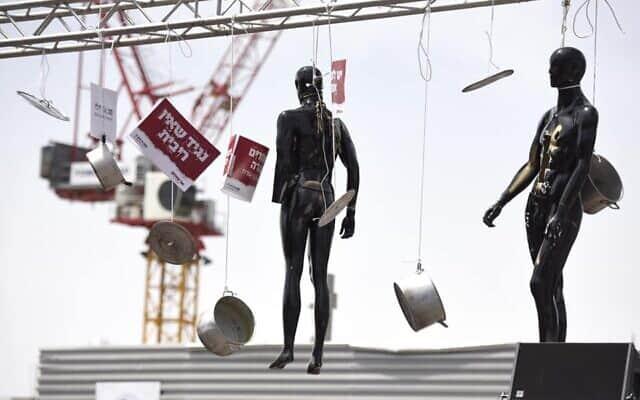 """תיעוד מהפגנה של השולמנים, מתוך עמוד הפייסבוק """"אני שולמן"""" (צילום: צילום: Shay Fireshtein סטודיו אבי רביבו צילום אירועים)"""
