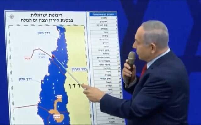 הצהרת נתניהו על החלת הריבונות בבקעת הירדן, צילום מסך