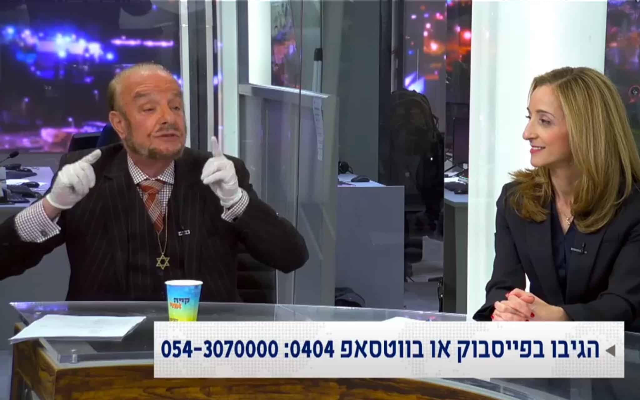 לימור סמימיאן-דרש ויורם שפטל באולפן הפתוח בערוץ 20 (צילום: צילום מסך, ערוץ 20)