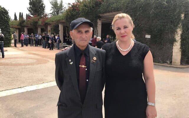 אפרים פפרני וקסניה סבטלובה, ארכיון