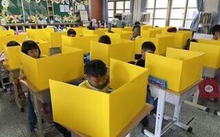 בית ספר בטיוואן צילום: Da Jia Elementary School (צילום: בית ספר בטיוואן צילום: Da Jia Elementary School)