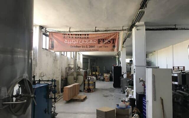 המפעל והכרזה של הפסטיבל הראשון שהתקיים בבירה טייבה (צילום: אמיר בן-דוד)