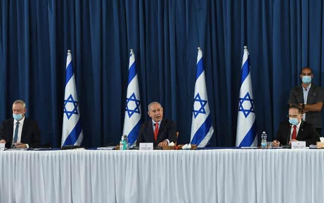 """ישיבת הממשלה היום (צילום: חיים צח / לע""""מ)"""