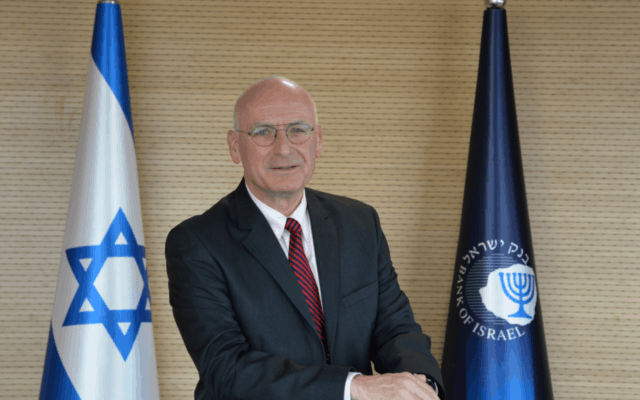 יאיר אבידן, המפקח על הבנקים (צילום: דוברות בנק ישראל)