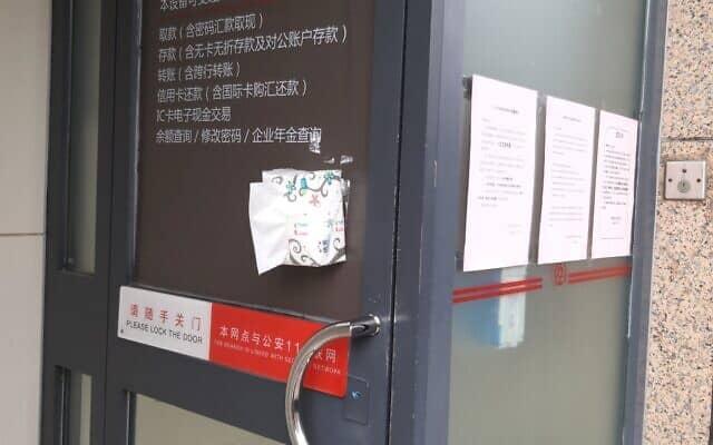 כניסה לתא הכספומט בתקופת הקורונה (צילום: יפעת פרופר)