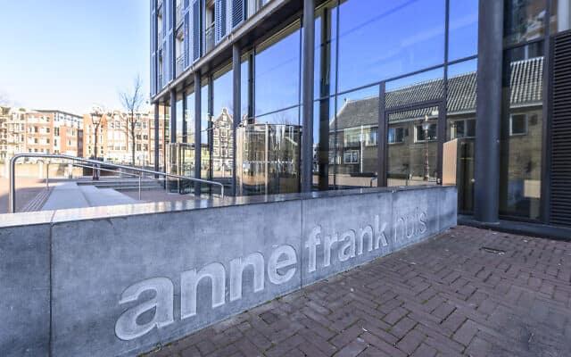 מבט מחוץ למוזיאון בית אנה פרנק הסגור באמסטרדם, 31 במארס, 2020 (צילום: סיורד ואן דר ואל/Getty Images)