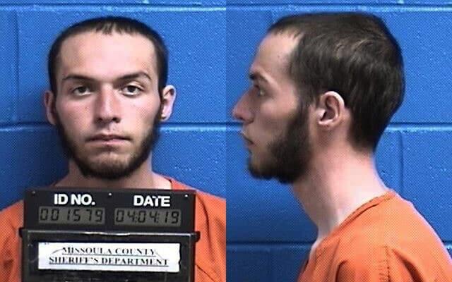 """צעיר אמריקאי שהצהיר על זיקה לדאע""""ש, ארכיון (צילום: Missoula County Sheriff's Office via AP)"""