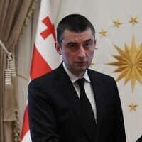 ראש ממשלת גאורגיה, גיאורגי קחריה (צילום: Presidential Press Service via AP, Pool)