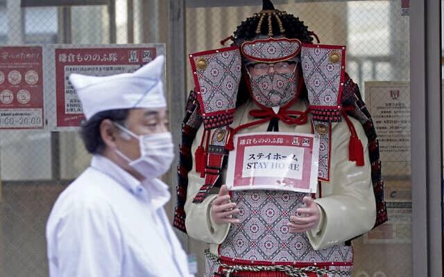 עידן הקורונה ביפן, 17 במאי 2020 (צילום: AP Photo/Shuji Kajiyama)