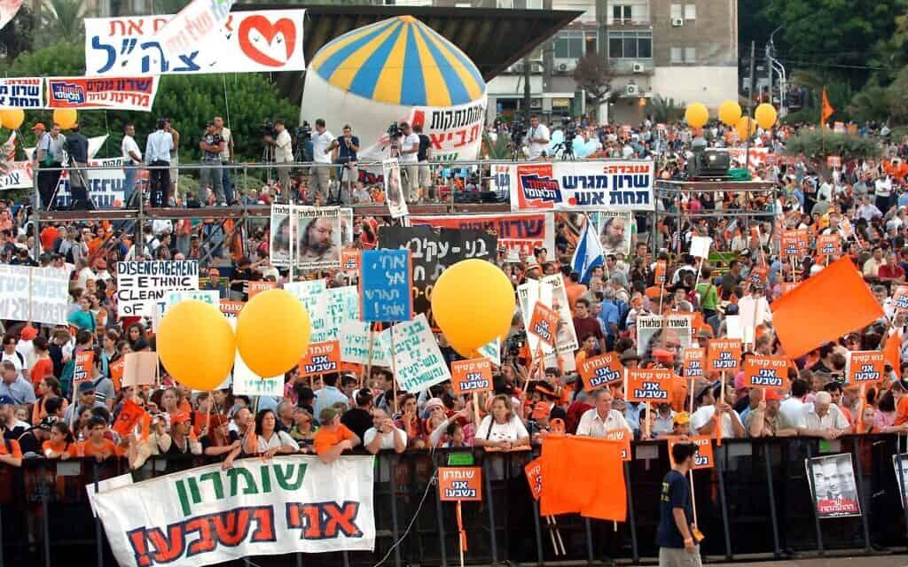 """מתנגדי תוכנית ההתנתקות מפגינים נגד יישומה, בכיכר רבין בתל אביב, 2005 (צילום: משה מילנר/לע""""מ)"""