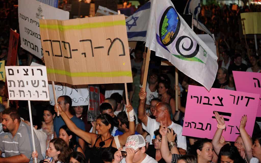 מחאה בנתניה ובמוקדים אחרים במדינה נגד עליית מחירי הדיור (צילום: Gili-Yaari-Flash-90)