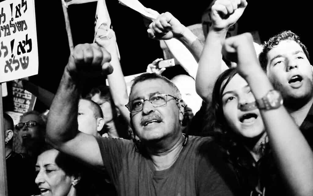 המחאה החברתית 2011 (צילום: TOMER NEUBERG / FLASH 90)
