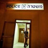 תחנת משטרה, ארכיון (צילום: משה שי, פלאש 90)