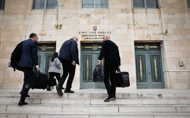 בית המשפט המחוזי ברחוב צלאח א-דין בירושלים (צילום: Olivier Fitoussi/Flash90)