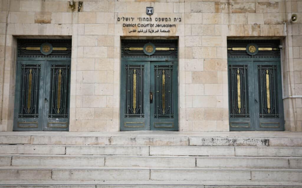 בית המשפט המחוזי ירושלים (צילום: אוליבייה פיטוסי, פלאש 90)