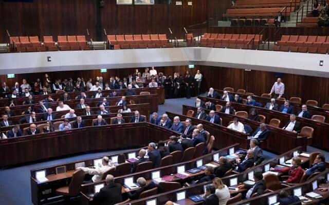 מליאת הכנסת, מאי 2020 (צילום: Flash90)