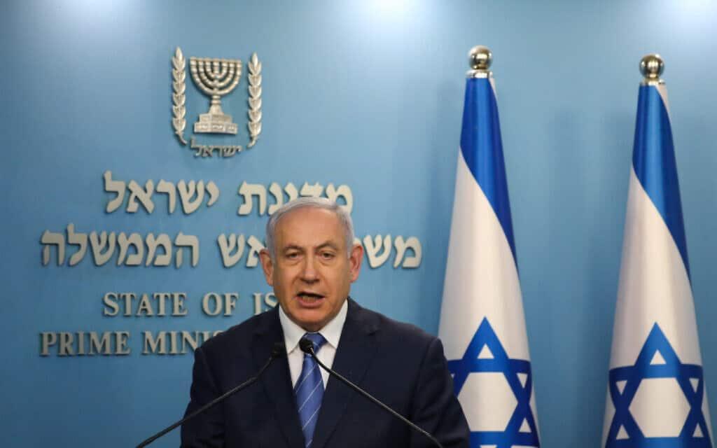 ראש הממשלה נתניהו (צילום: אוליבייה פיטוסי, פלאש 90)