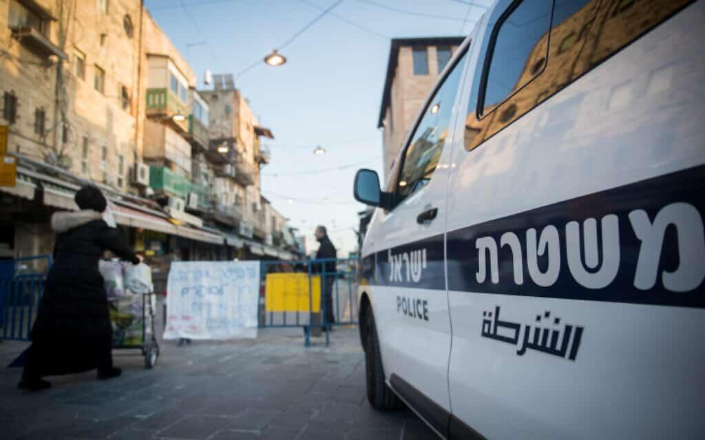 ניידת משטרה, ארכיון; אין קשר בין המצולמים לדיווח (צילום: יונתן זינדל, פלאש 90)